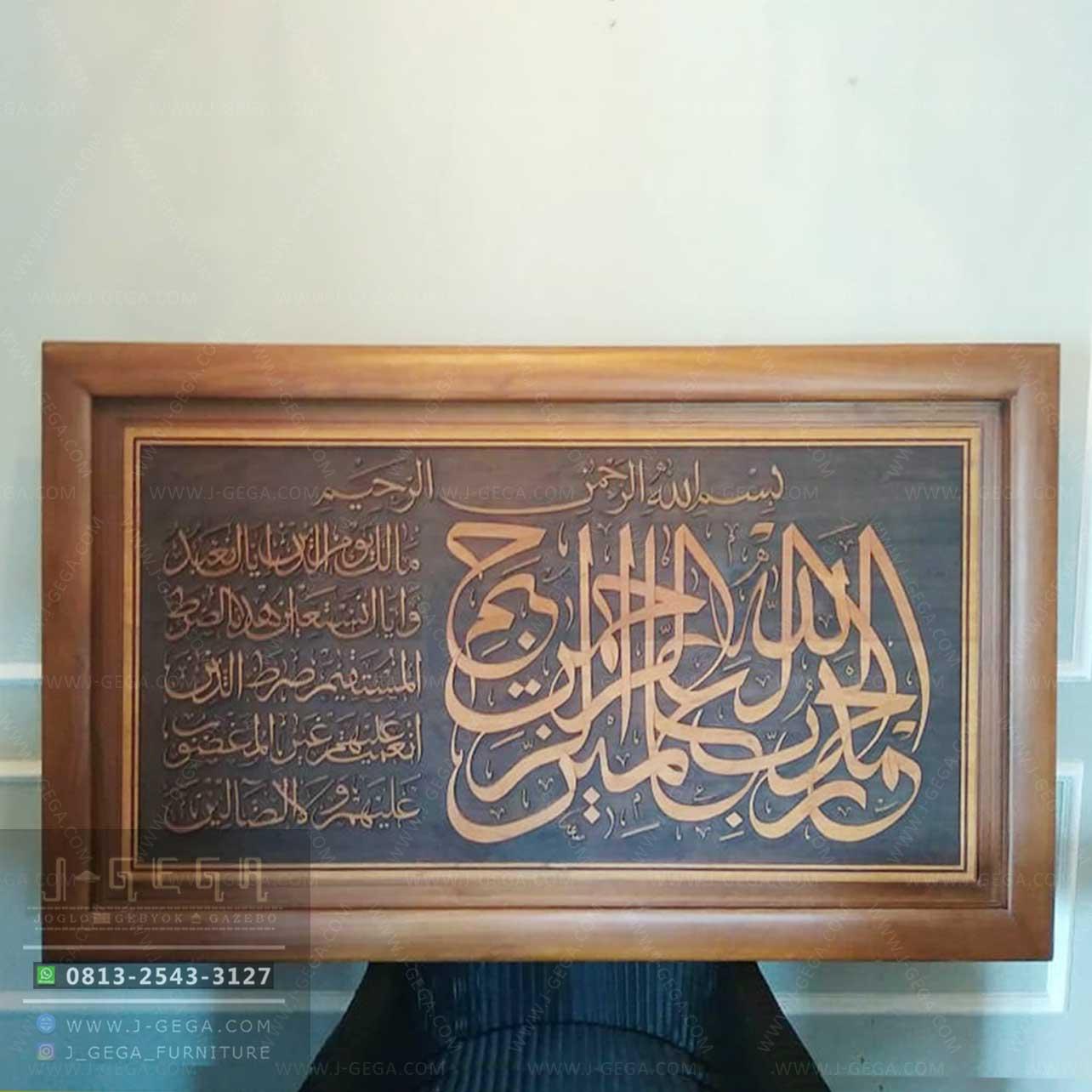 Kaligrafi Ukir Surat Al Fatihah