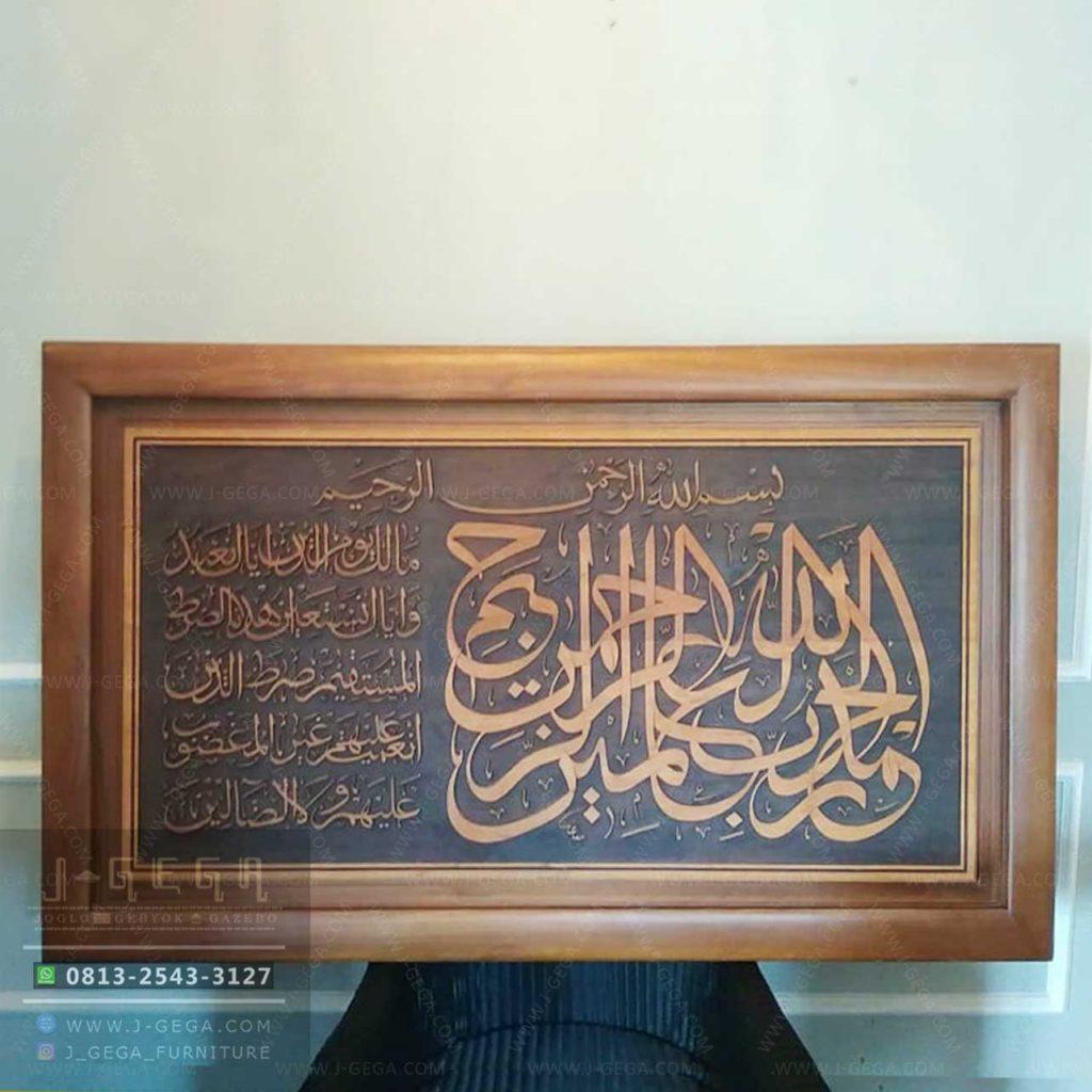 Harga Jual Kaligrafi Ukir Surat Al Fatihah